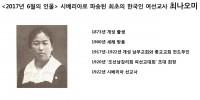 6월-최나오미.JPG