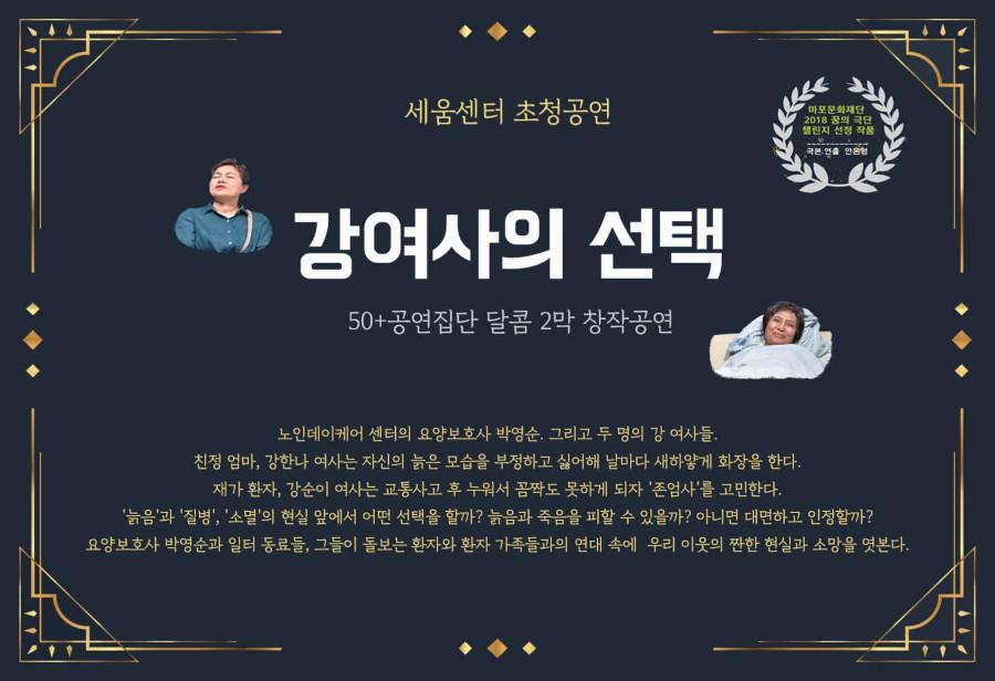 2019세움초대장.jpg