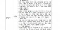 2020년 여선교회 월례회공과 가이드라인012.jpg